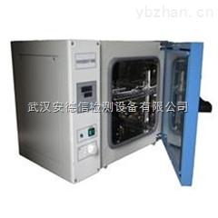 DHG-9245A电热鼓风干燥箱