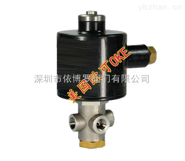 OKESV75-OKESV75进口小口径二位三通电磁阀