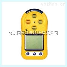 直销 便携式四合一气体检测仪