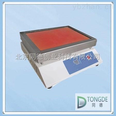 遠紅外電熱板