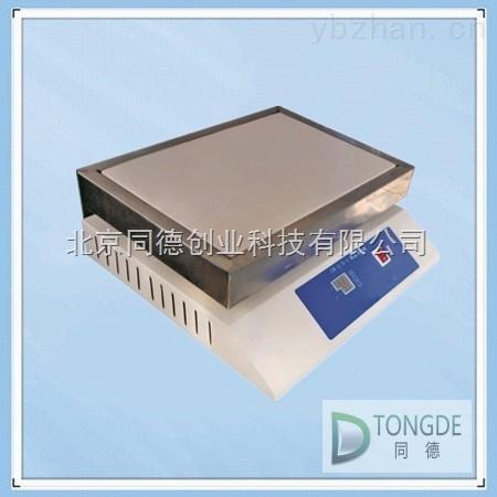 陶瓷電熱板