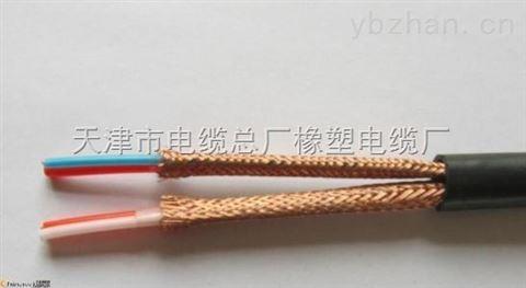 国标计算机电缆DJVVP控制屏蔽电缆