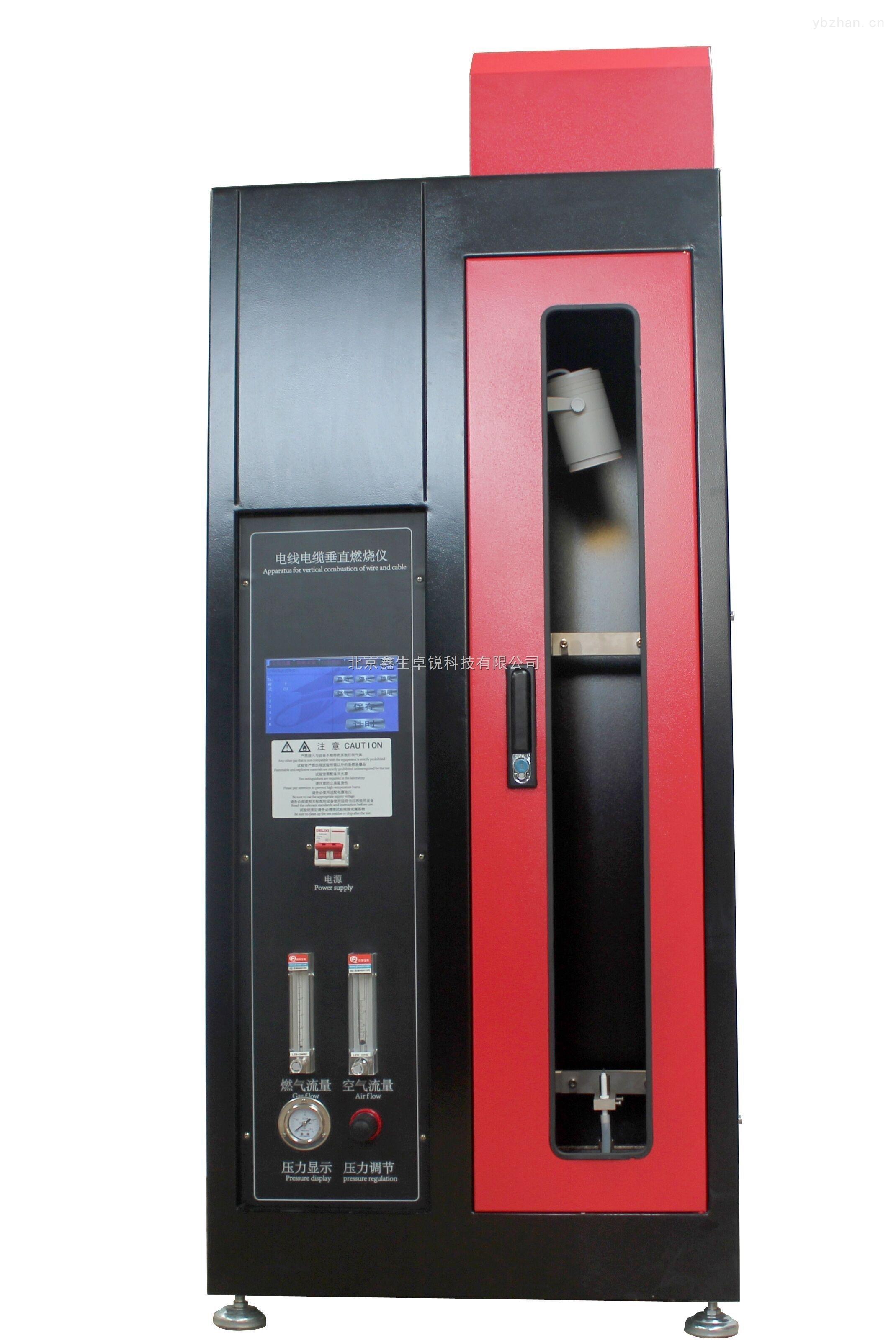 电工套管阻燃性能测试仪