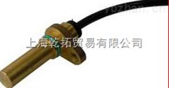 HYDAC转速传感器技术参数/贺德克转速传感器中文样本