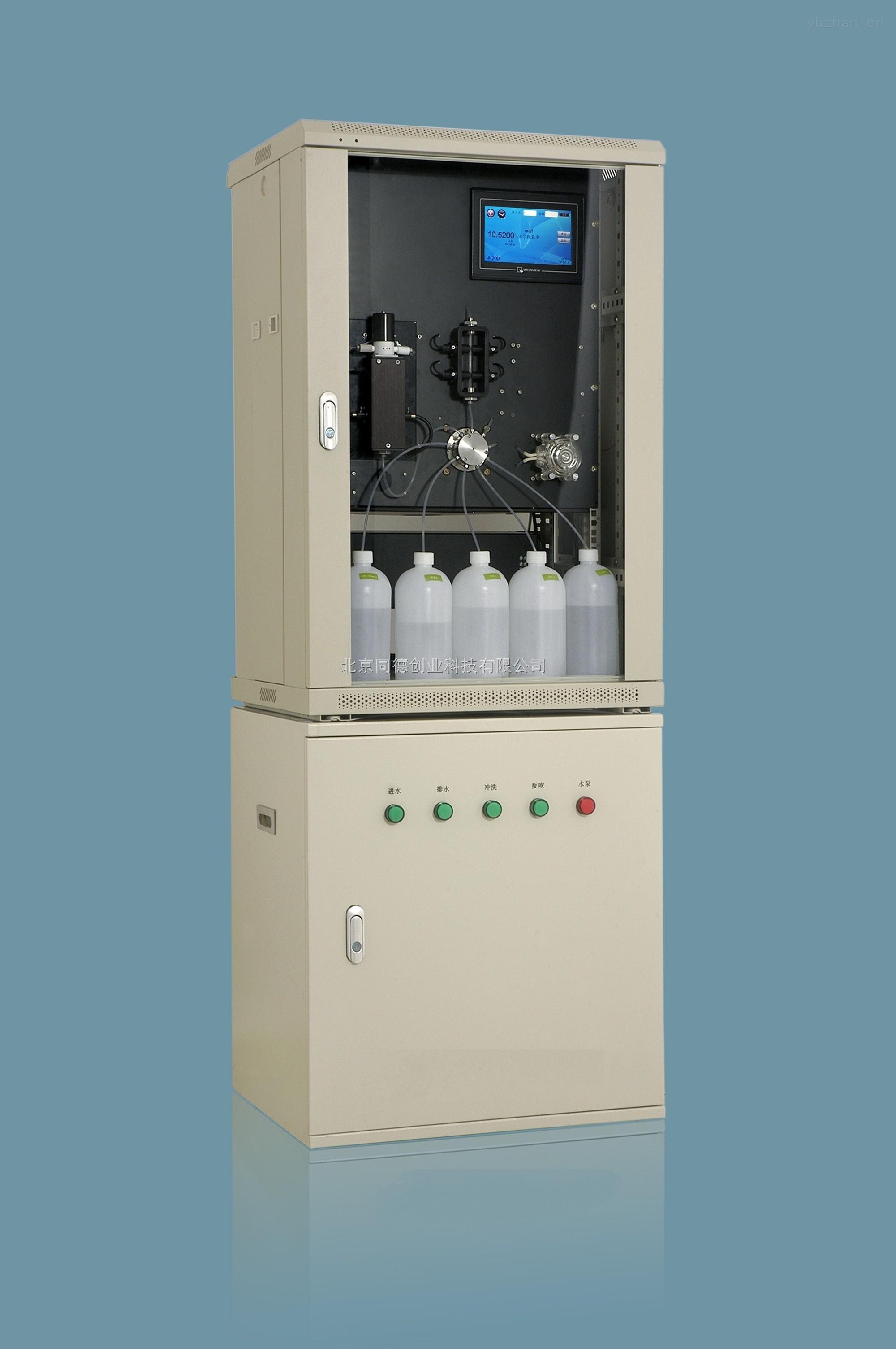 BOD在線分析儀 水質BOD分析儀
