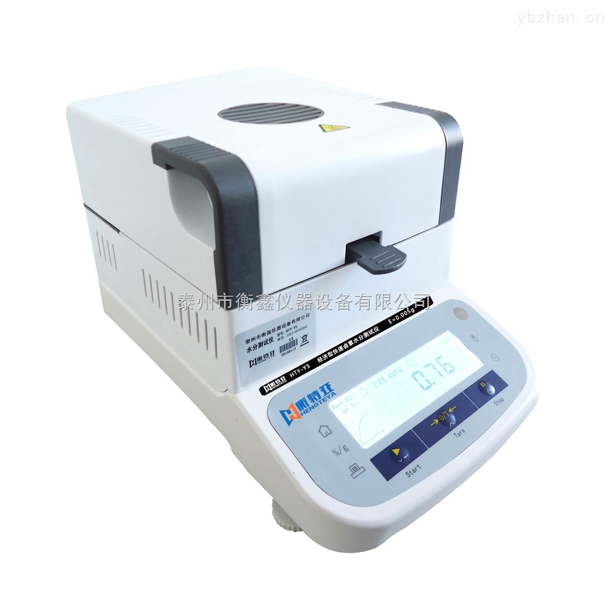 衡特亚全自动矿石水分分析仪|卤素水分测定仪
