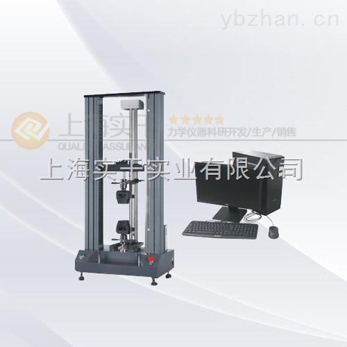 上海1吨、2吨、3吨、5吨电子万能拉力机