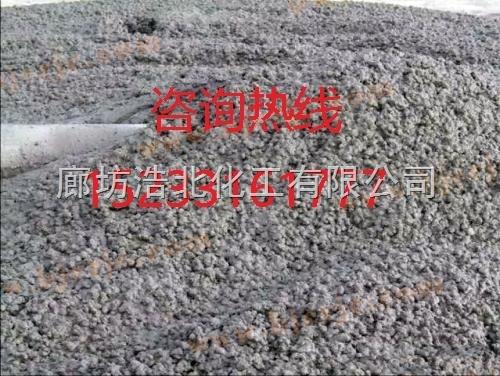 赣州人造轻集料混凝土/5.0轻集料混凝土供应商
