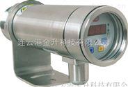 新疆在线水泥厂窑尾烟室测温仪1300-1400价格