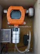 固定式的有毒有害气体检测报警仪(可选无线传输)