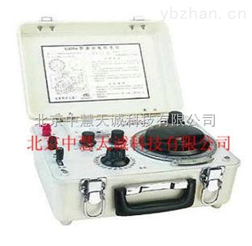 dzuj36a 直流低电位差计(电池型) 型号:dzuj36a