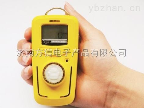 二氧化氯泄漏檢測儀認可證書
