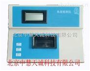 废水专用智能色度仪  型号:HJD/XZ-S