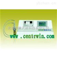 冷原子吸收测汞仪  型号:SHGF732-VJ