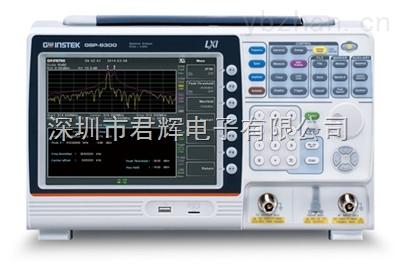 GSP-9300 频谱分析仪
