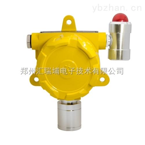 HRP-T1000-臭氧气体探测器生产厂家
