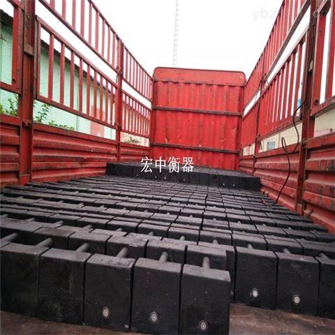 甘肃25kg标准砝码 商业电梯检测25kg砝码