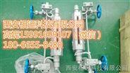 厂家供应广东沈阳SF304/SF303碳钢石英双色玻璃管液位计