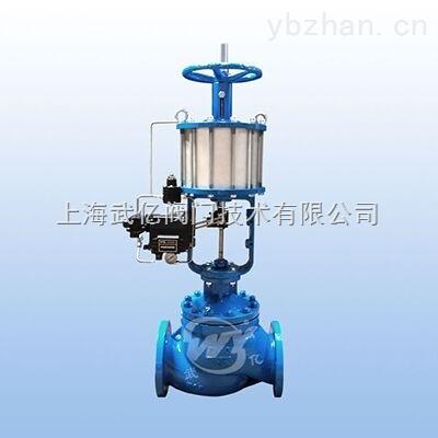 上海氣動活塞式調節閥選型