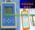 智能便携式酸度计/PH计  型号:ZKNT-QX6530