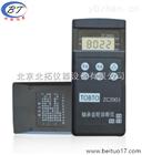 现货ZC1300B手持式轴承齿轮诊断仪