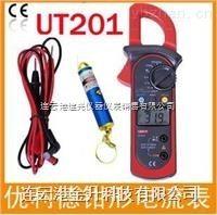 金升優利德UT201空調維修用數字鉗形萬用表