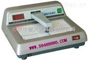 台式透射密度仪/黑白密度计/黑度计  型号:CCU1/BRO-310