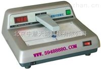 臺式透射密度儀/黑白密度計/黑度計  型號:CCU1/BRO-310