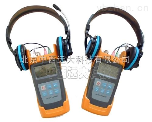 光纤电话机 (中西器材) 型号: PP01-M399203库号:M399203