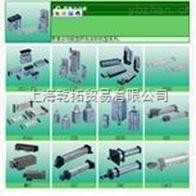 AG43-02-5-M2G-AC110V日本CKD扁平型气缸AG43-02-5-M2G-AC110V作用