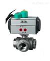 双作用PTD系列气动装置(气动执行器)