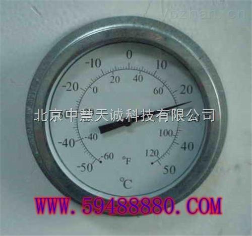 大面板温度计  型号:DJQ-T9365