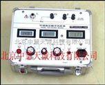 可調高壓數字兆歐表  型號:GM-1
