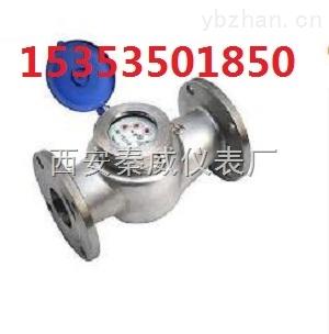 LXL-不銹鋼水表/耐腐蝕水表、流量表
