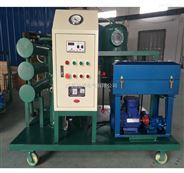 变压器油全自动真空滤油机