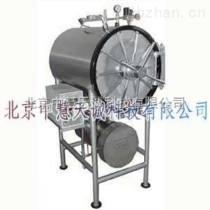 ZH11529型卧式高压灭菌锅