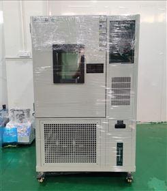 可程式湿热交变试验箱恒温恒湿实验箱现货