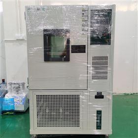高低温湿交变试验箱应用