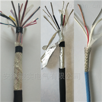 ZR-DJFP3FP3计算机电缆
