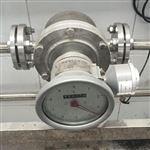 齒輪式柴油流量計