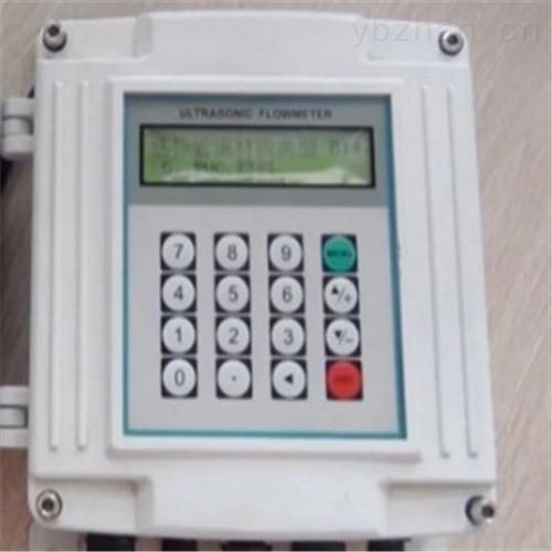 新壁挂式流量计超声波流量表 厂家定做直销