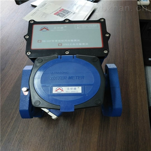 NB-IOT无线水表数字定量水表自来水水表