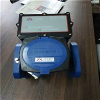 T3-1NB-IOT无线水表数字定量水表自来水水表