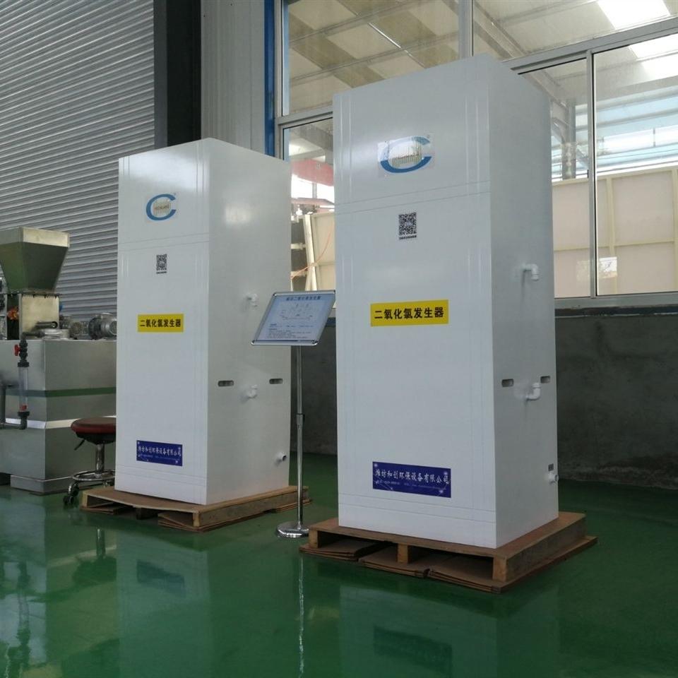 二氧化氯發生器廠家/北京大型水廠消毒設備