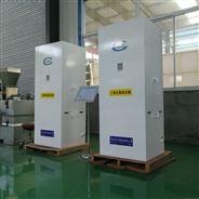 二氧化氯发生器厂家/北京大型水厂消毒设备
