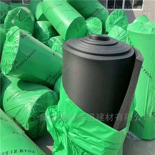 河北省橡塑保温板厂家标价