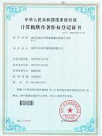 农产品质量合格证