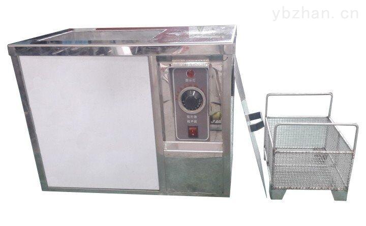 深圳威固特厂家-加湿器超声波清洗机
