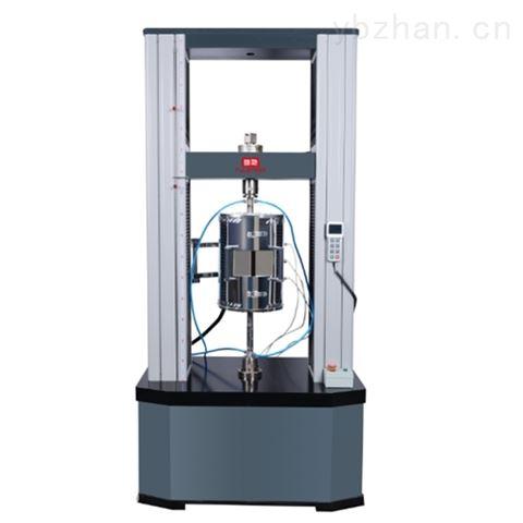 高温铜合金拉伸试验机
