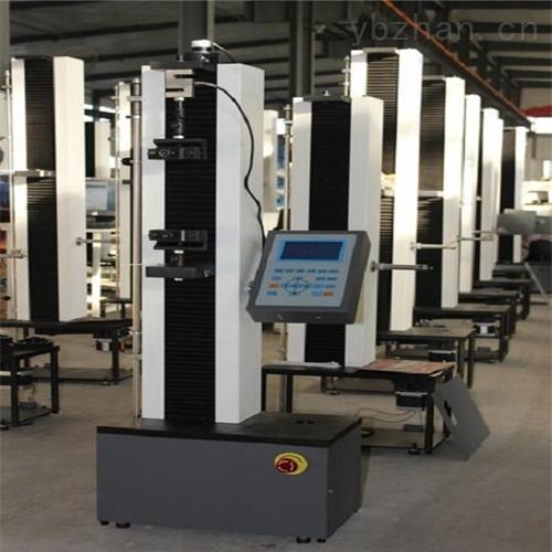 聚乙烯土工膜拉力试验机